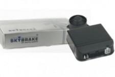 Skybrake S40 CAN